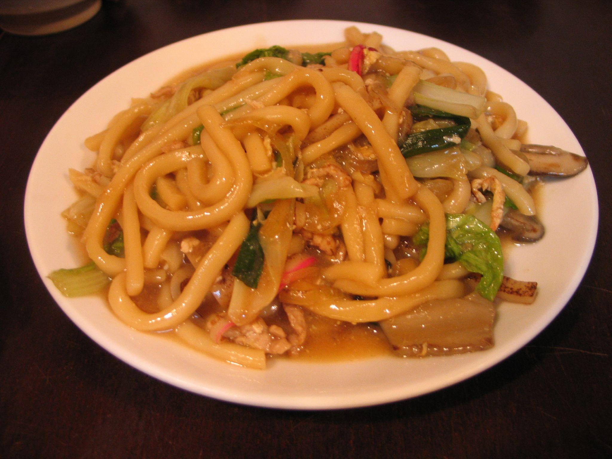 Yaki Udon Udon Noodles (Yaki Udo...