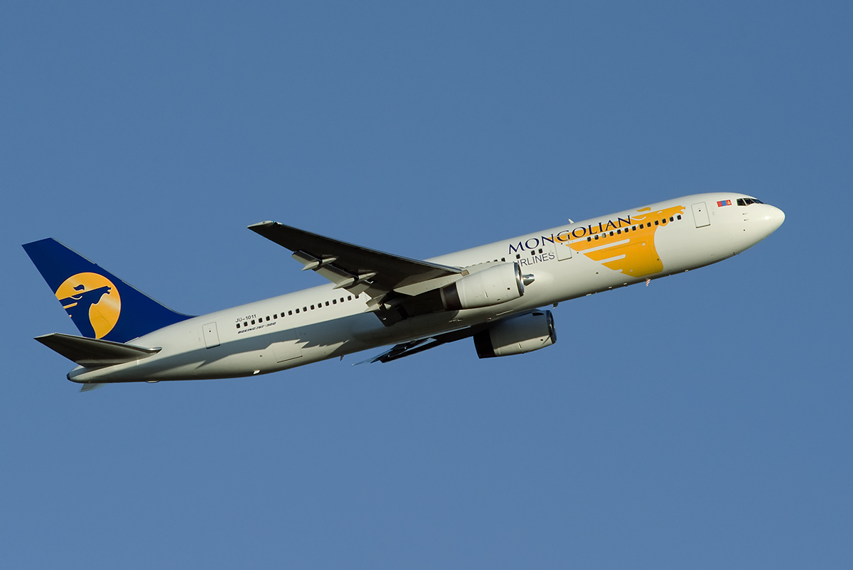 List of airlines of Mongolia - Wikipedia