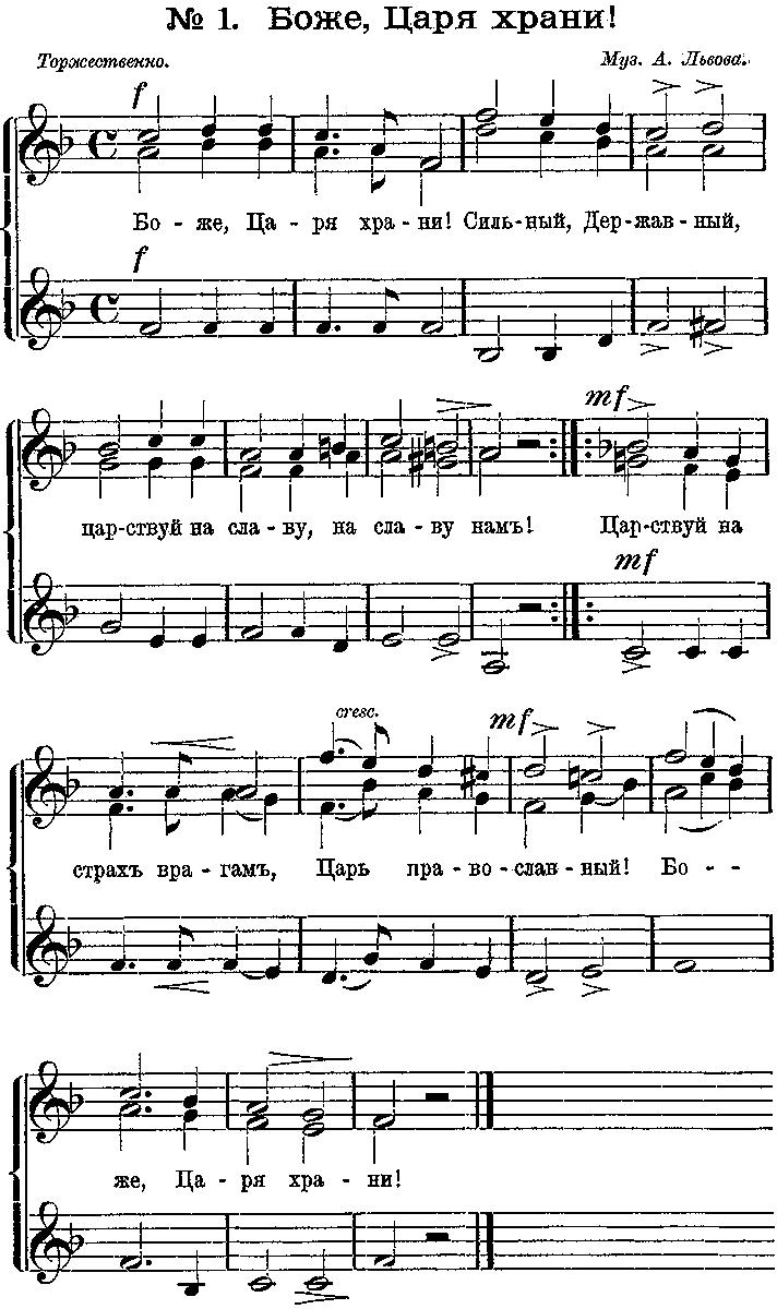 текст песни с транскрипцией uncover