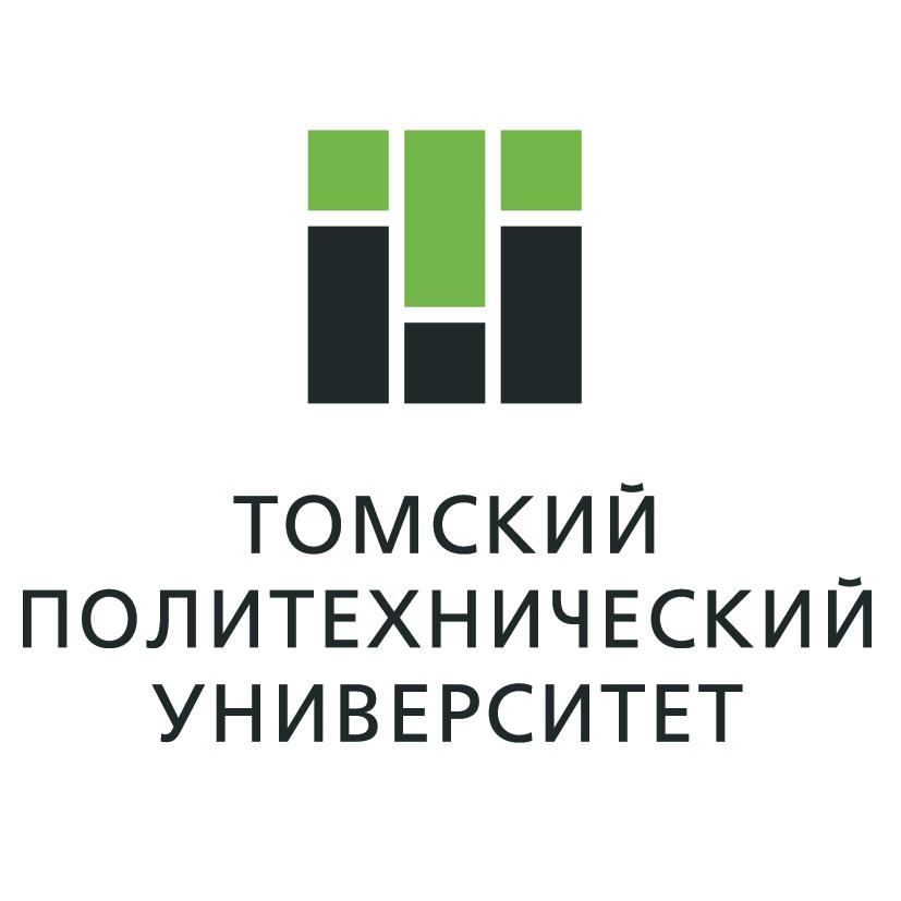 Заявка на дистанционное обучение в Томский политехнический унивеситет