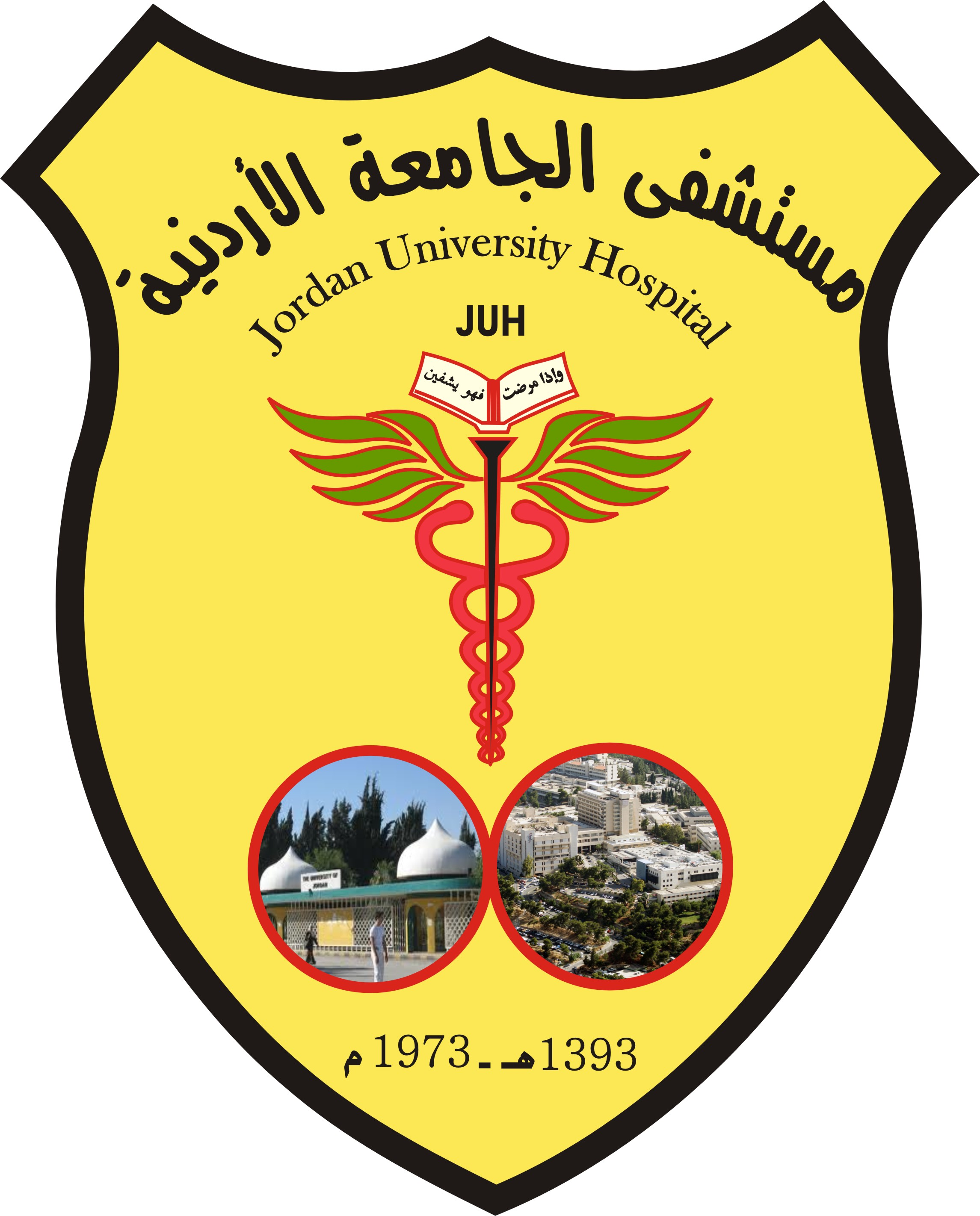 jordan university hospital