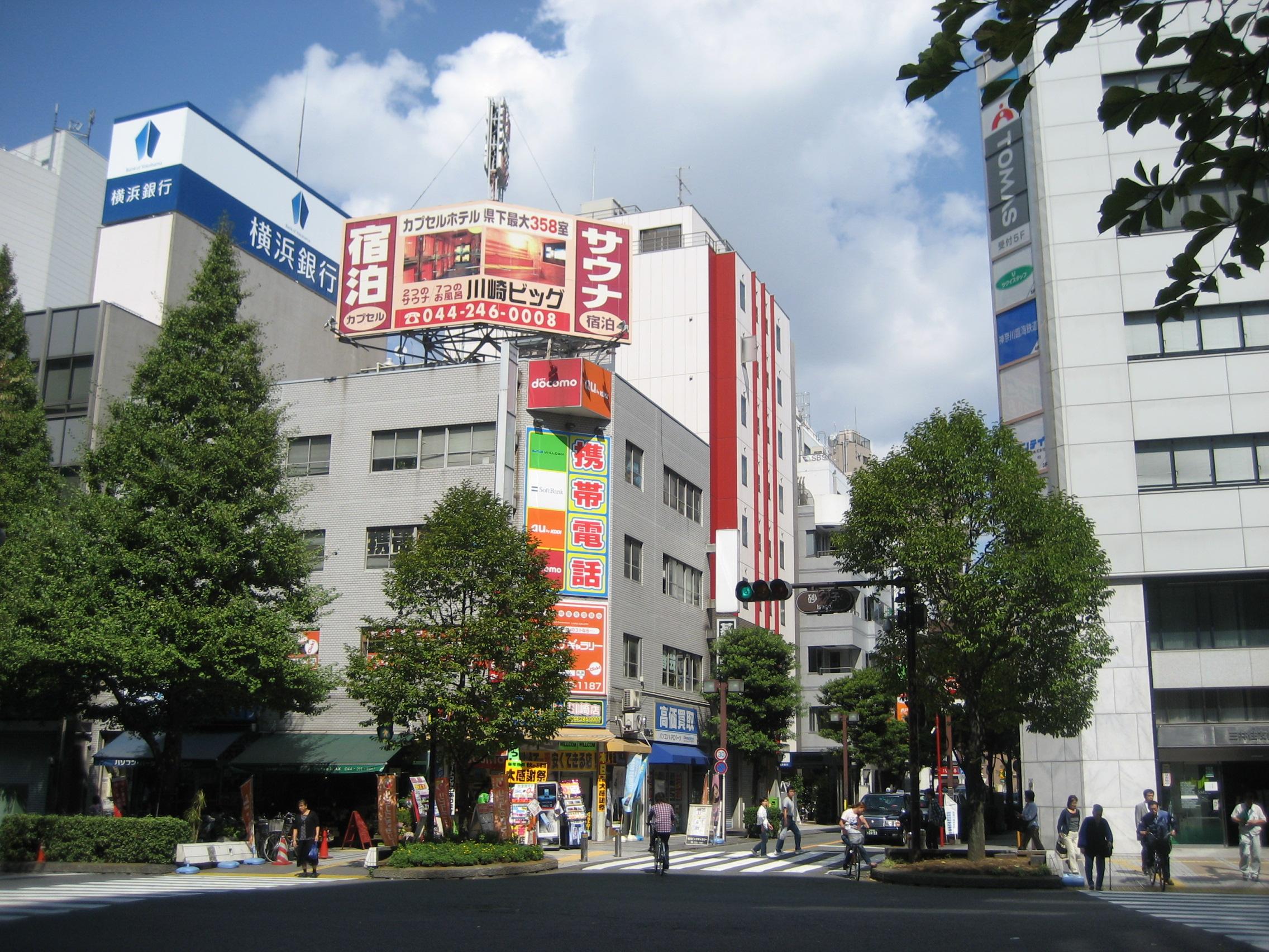 File:1 Chome Isago, Kawasaki-ku, Kawasaki-shi, Kanagawa-ken 210-0006