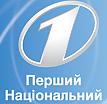 1tv-ukr.png