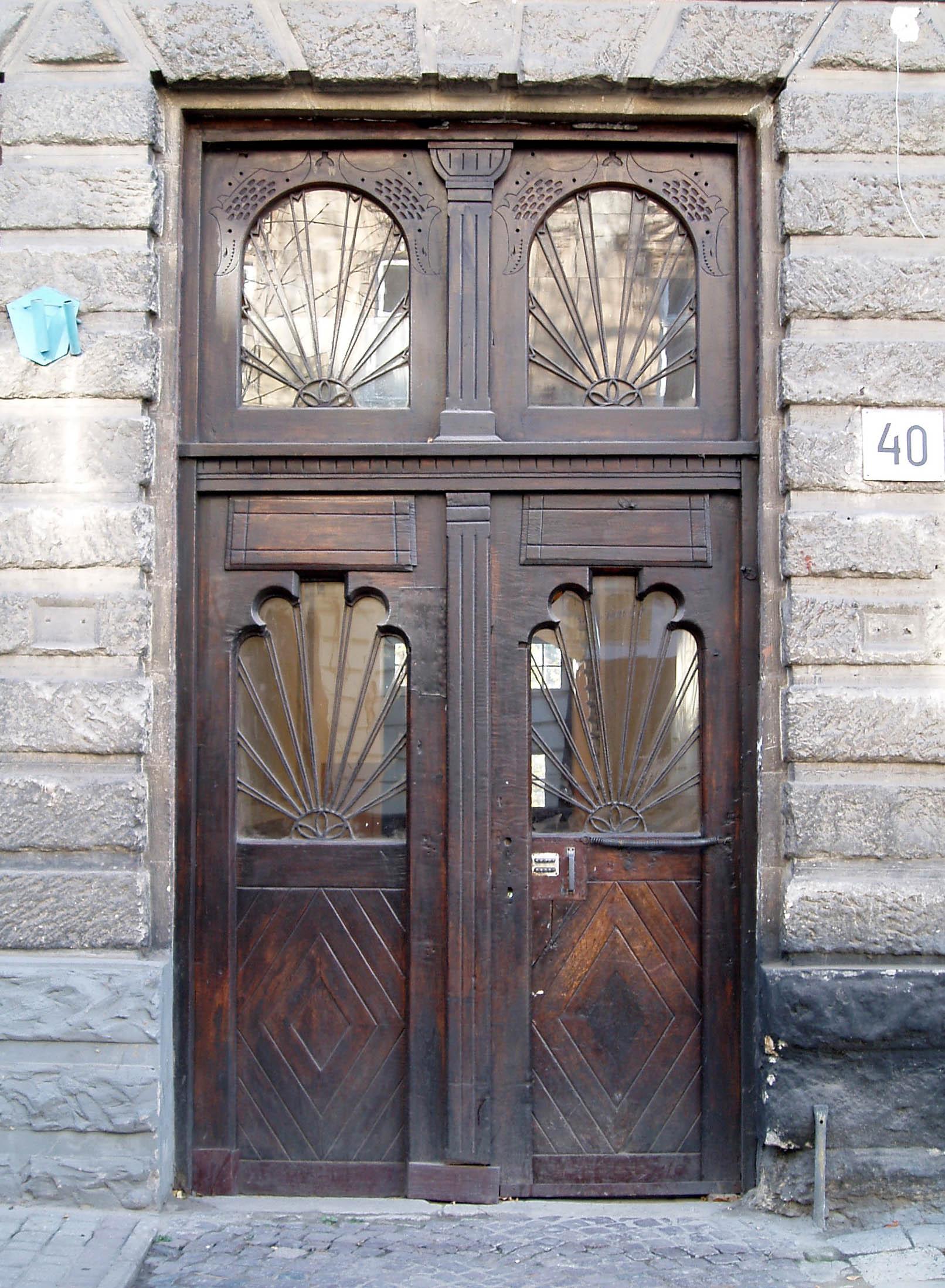 File40 Pekarska Street Lviv (door).jpg & File:40 Pekarska Street Lviv (door).jpg - Wikimedia Commons