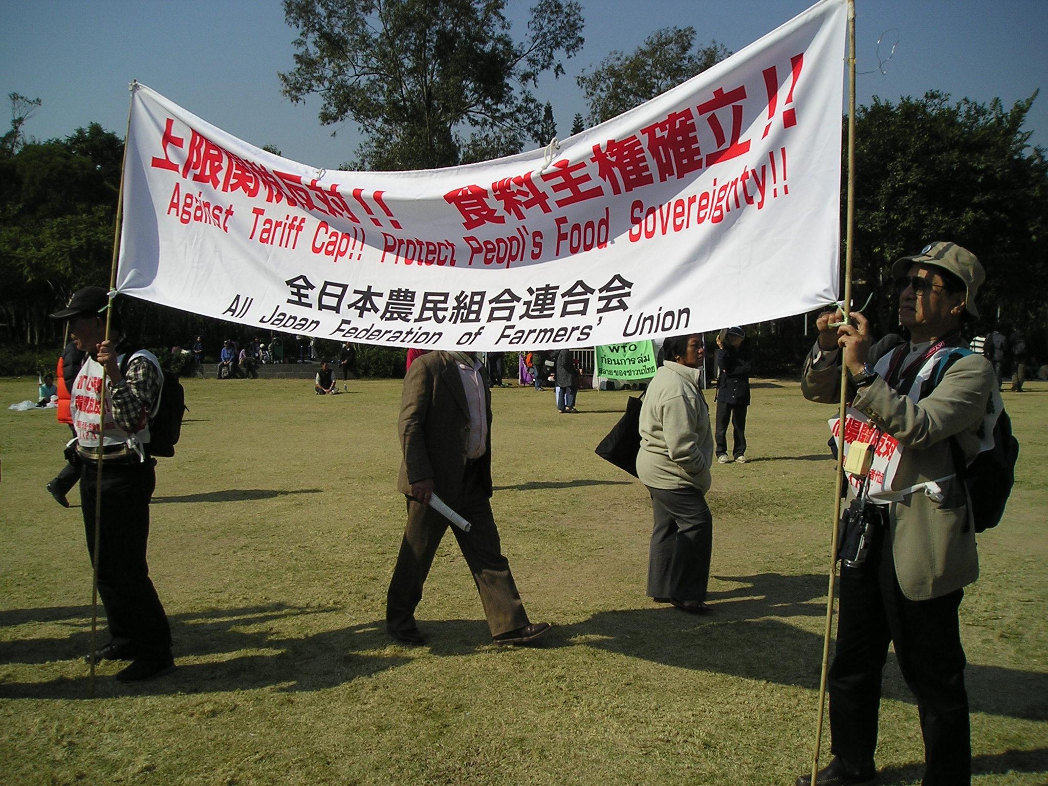 Against Tariff Cap banner by Japanese farmers.jpg