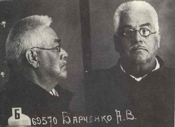 http://upload.wikimedia.org/wikipedia/commons/6/6e/Barchenko_Alexandr_1937.jpg
