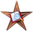 Barnstar-RTFM.png
