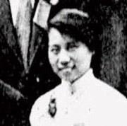 Chen Hengzhe