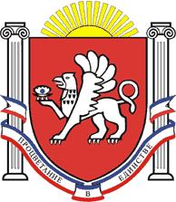 Plik:Crimea Emblem.png