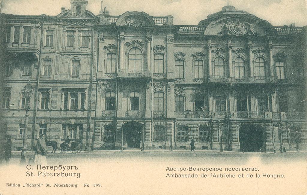 Вид посольства Австро-Венгрии. Открытка 1910-х гг.