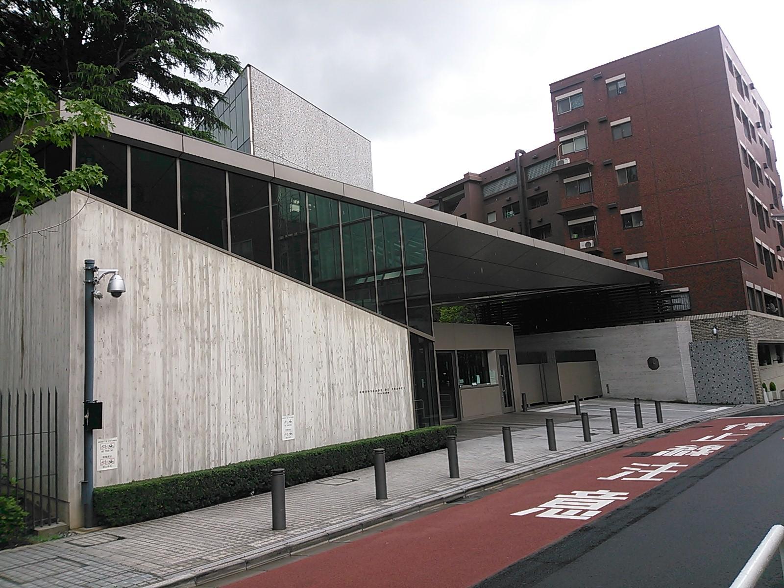 「駐日フランス大使館(東京都港区南麻布4-11-44)」の画像検索結果