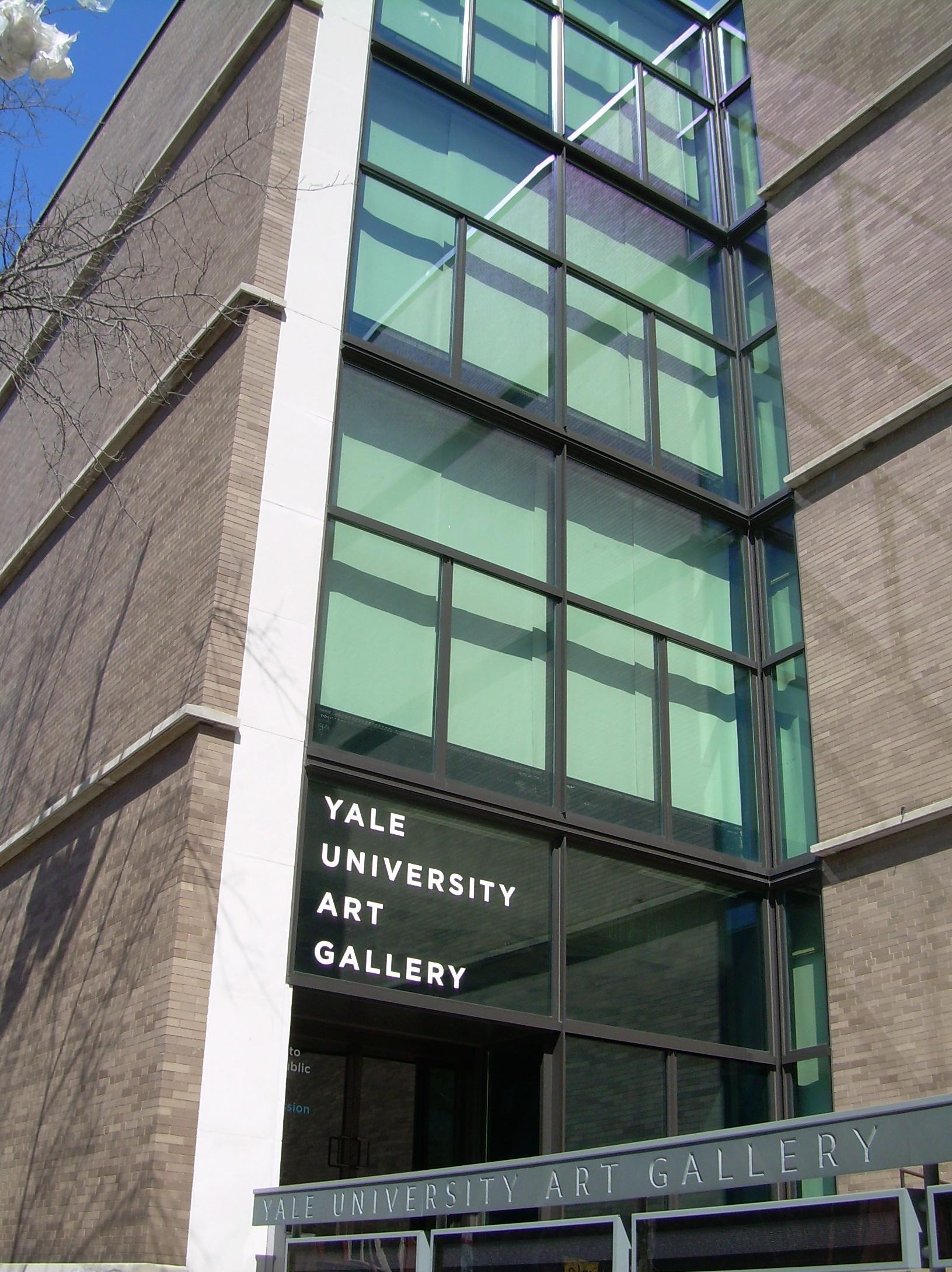gallery of the university - photo #4