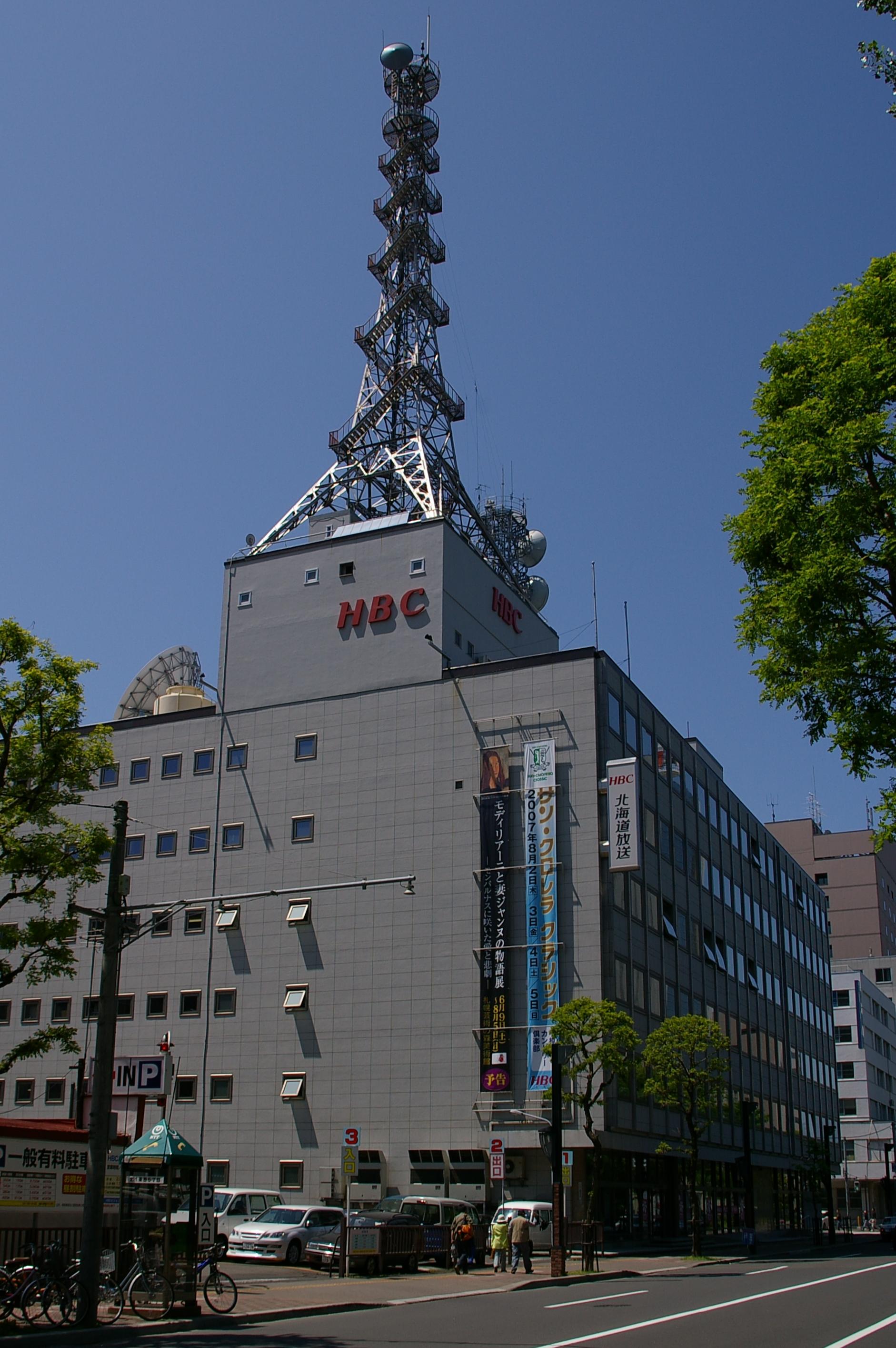 Hokkaido Broadcasting - Wikipedia