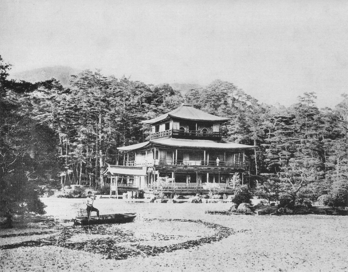 ファイル:Kinkakuji, 1893.jpg - Wikipedia