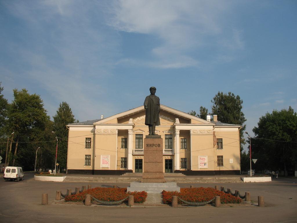 Строительные организации в г кировске лен обл землеустроительные геодезические организации в Ижевск