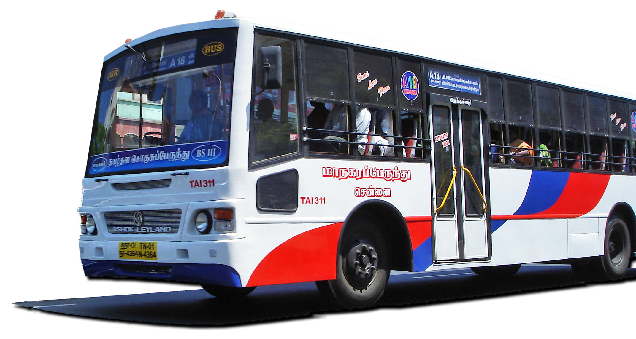 Bus Tour Of The Bronx
