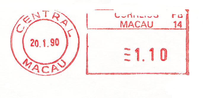 File:Macao stamp type B4.jpg