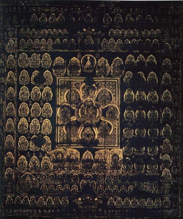 「仁和寺展 曼荼羅」の画像検索結果