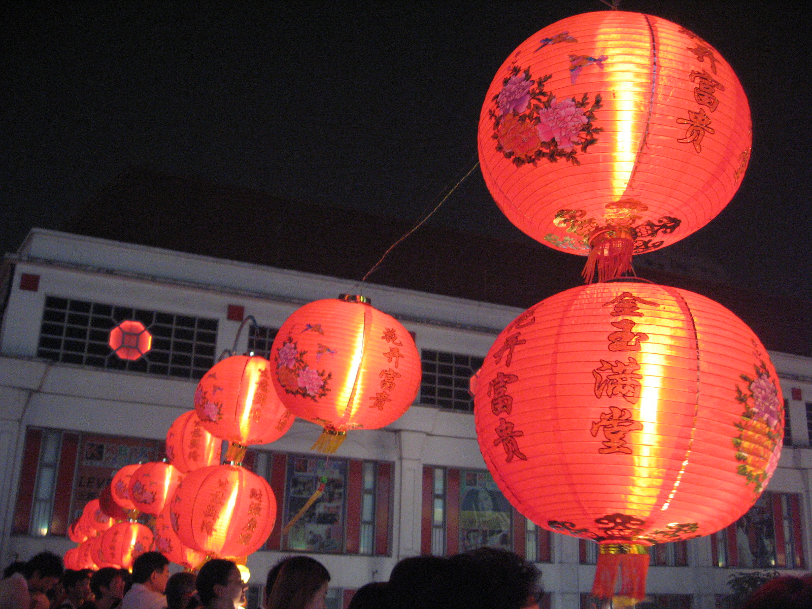 Image Result For Mid Autumn Festival