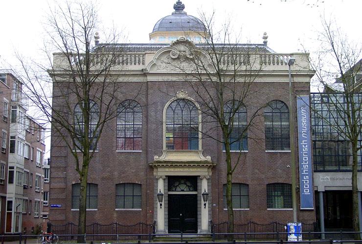 Joods Historisch Museum, voorheen de Hoogduitse Synagoge