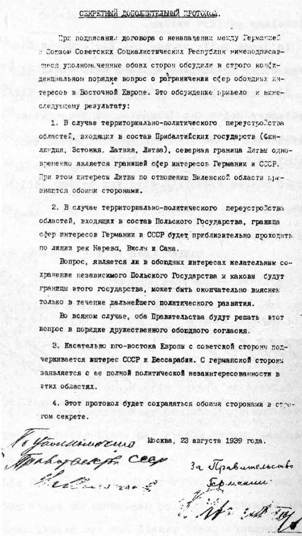 Molotov-Ribbentrop-Russian.jpg