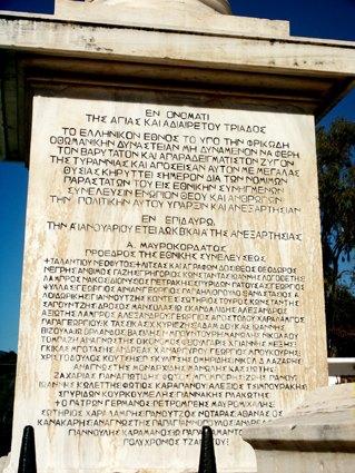 Nea Epidavros2