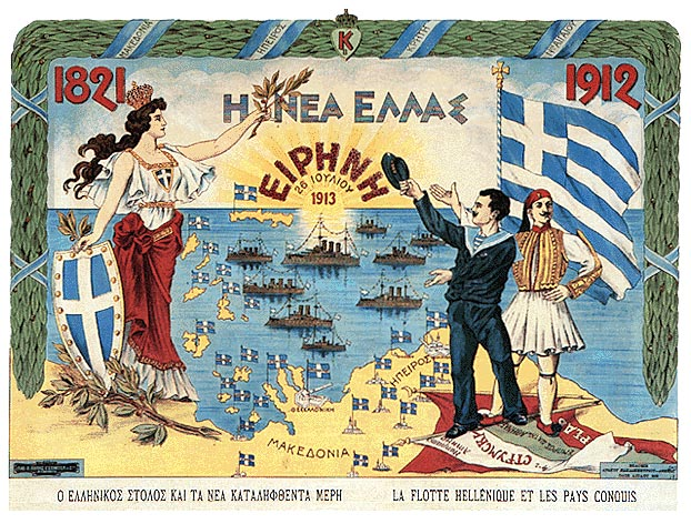 New Greece  Second Balkan War