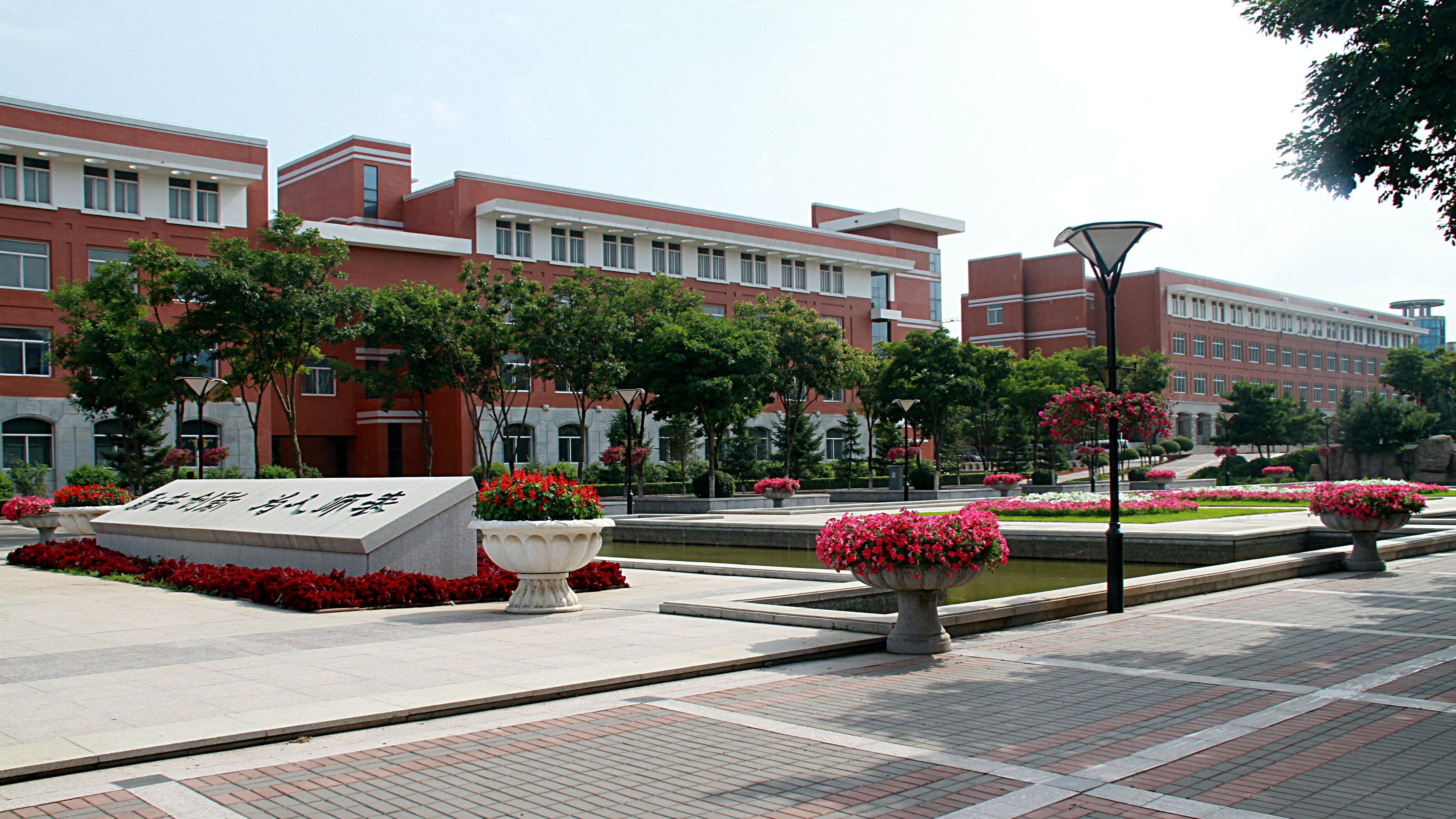 Morehead State University Morehead State University