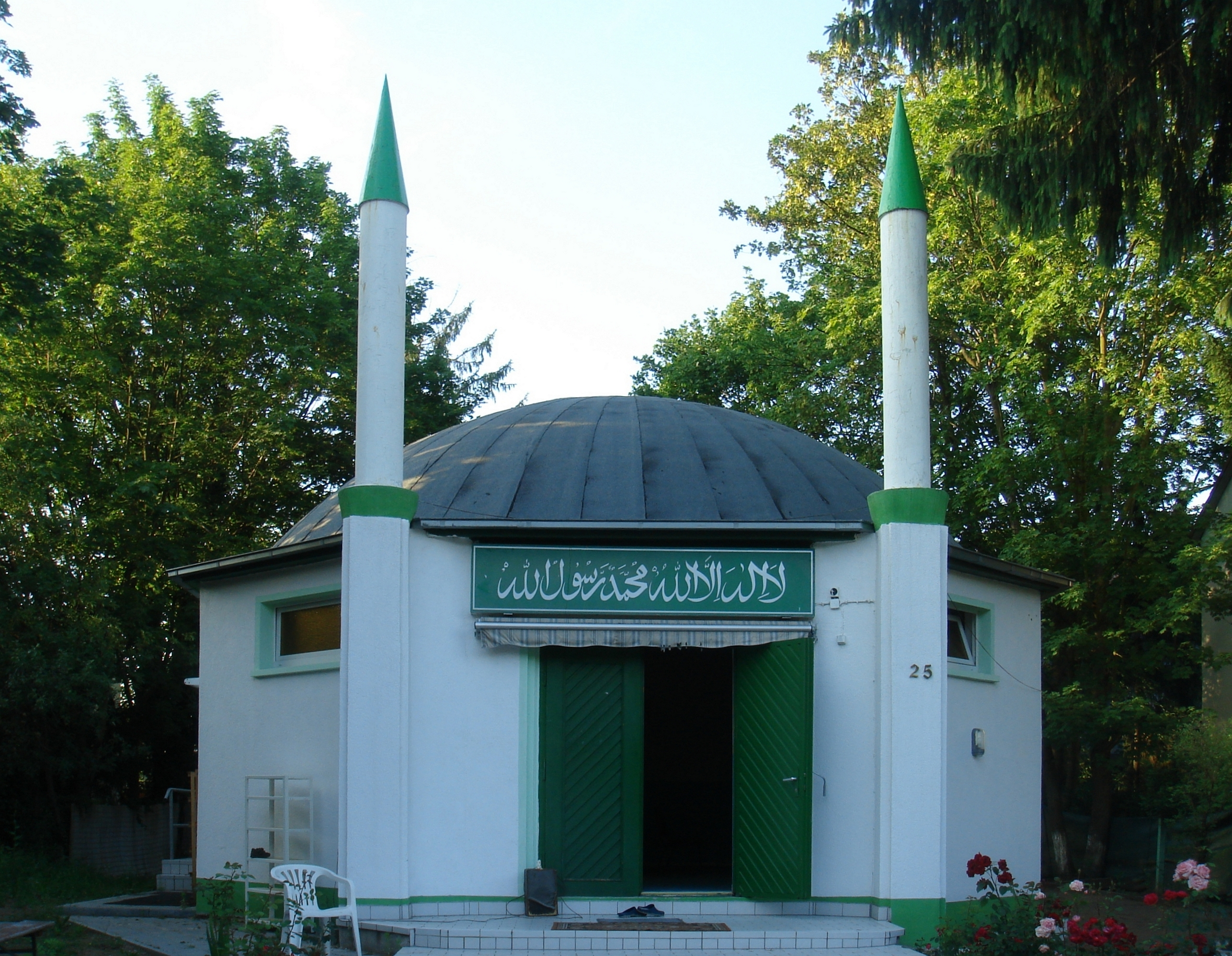 Nuur-Moschee – Wikipedia