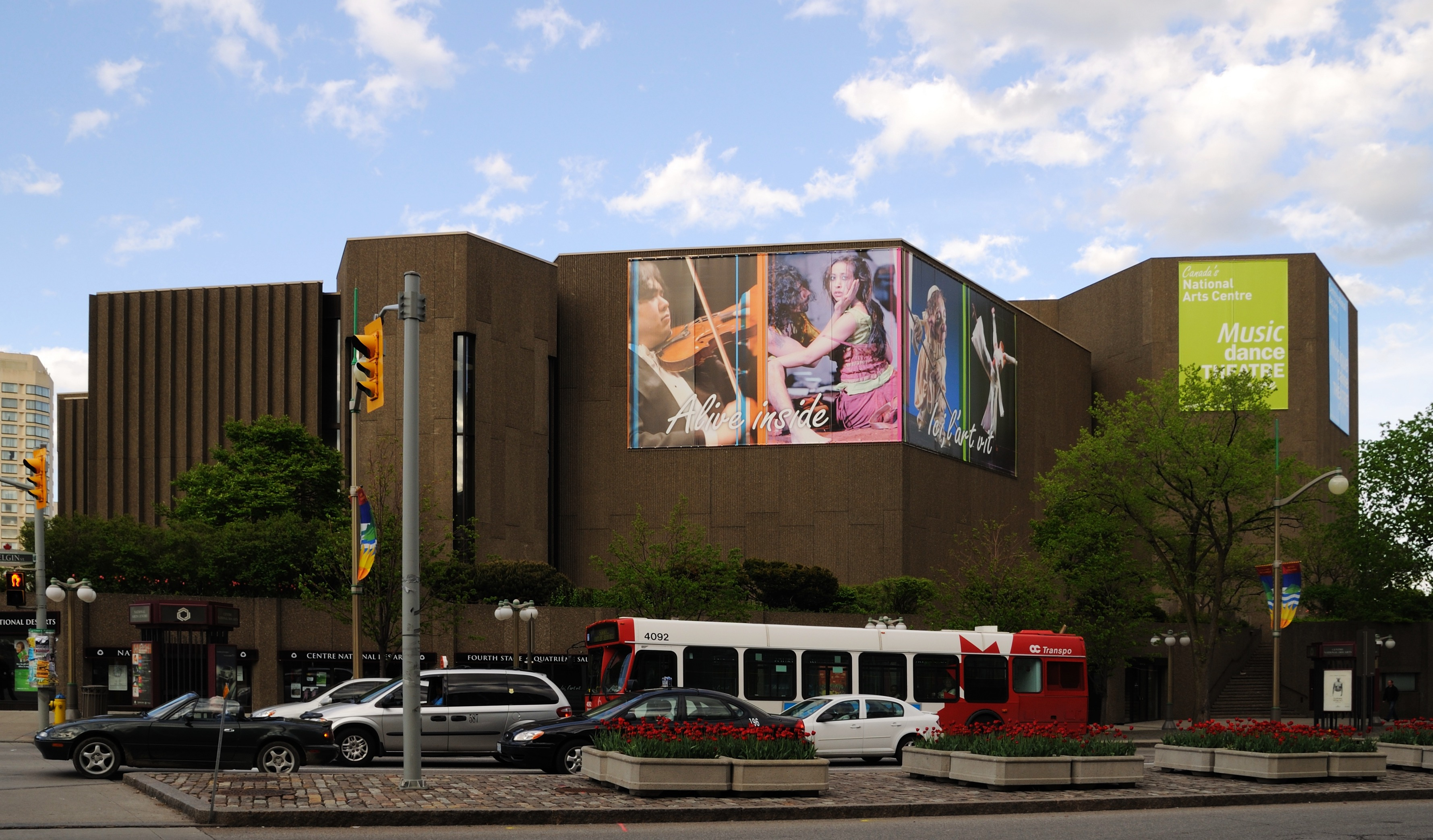Google images for National centre for the performing arts architecture