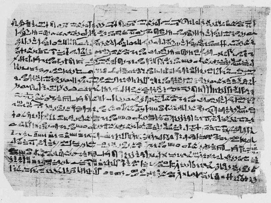 Ipuwer Papiro datazione