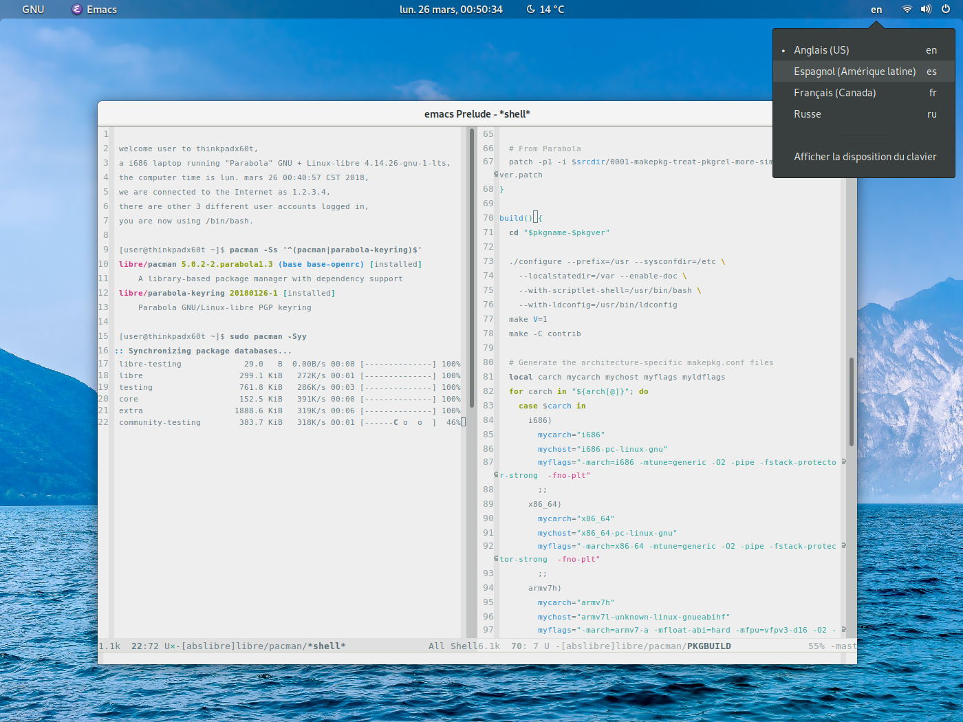 File:Parabola GNU+Linux-libre+GNOME+Emacs png - Wikimedia