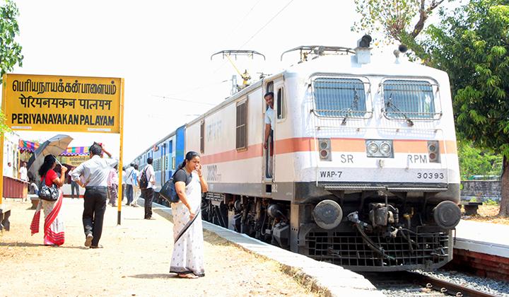 Periyanaickenpalayam Railway Station Wikipedia