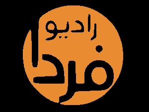 Radio Farda Persian radio network