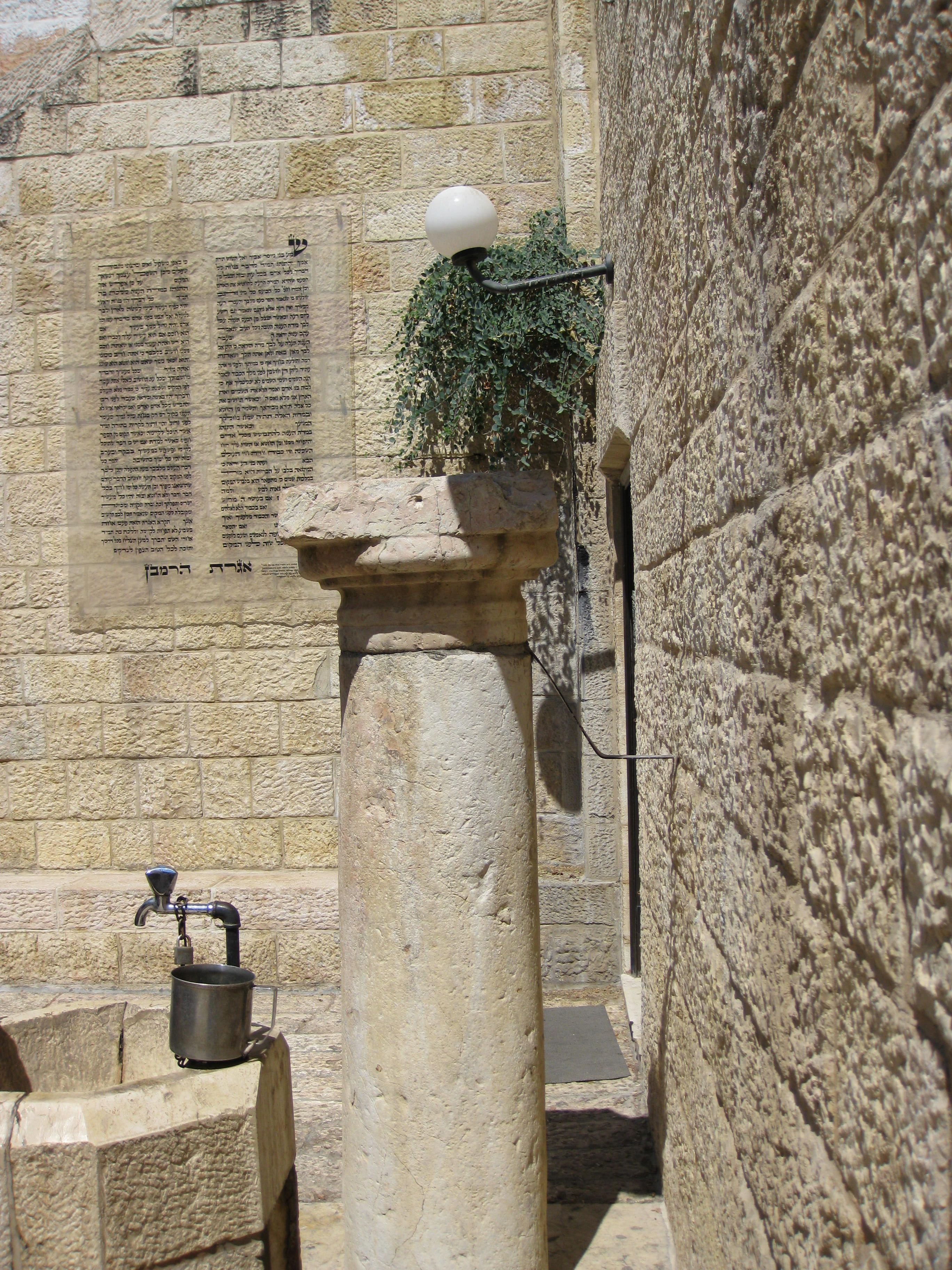 Ritual washing in Judaism   Religion-wiki   FANDOM powered