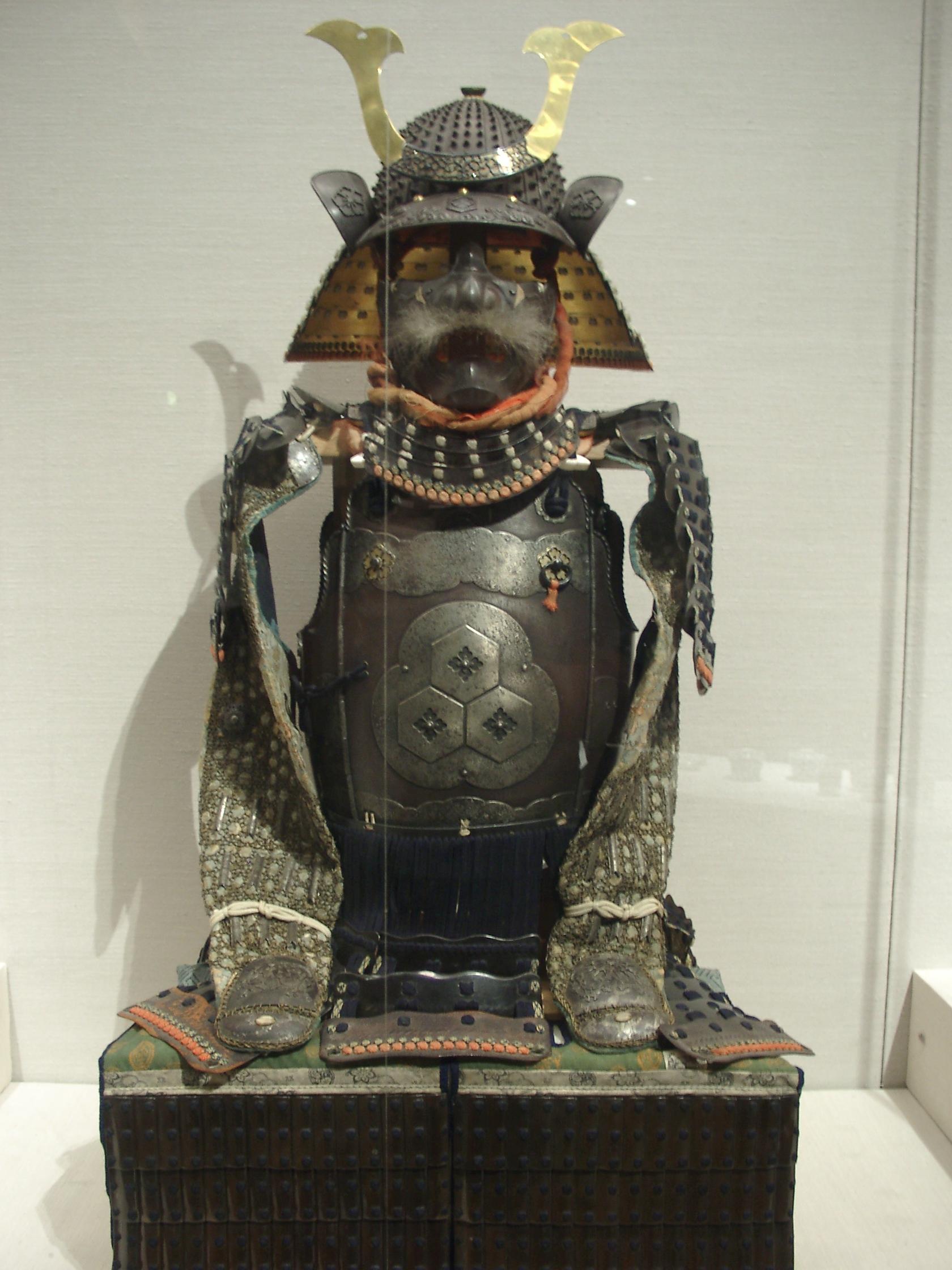 File Samurai Armor In The British Wikimedia Commons