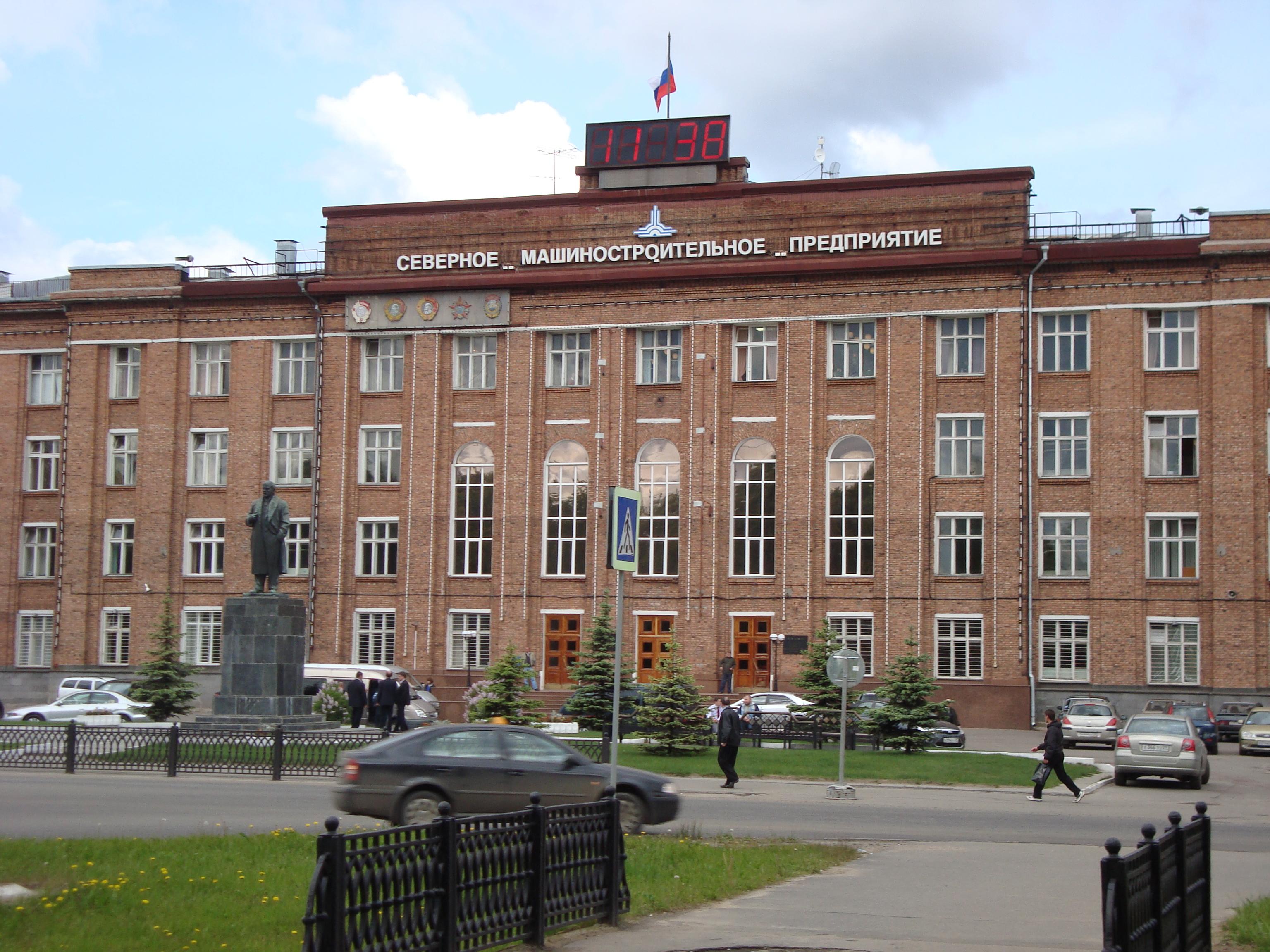 Бухгалтерия севмаш электронные формы налоговой отчетности 2019