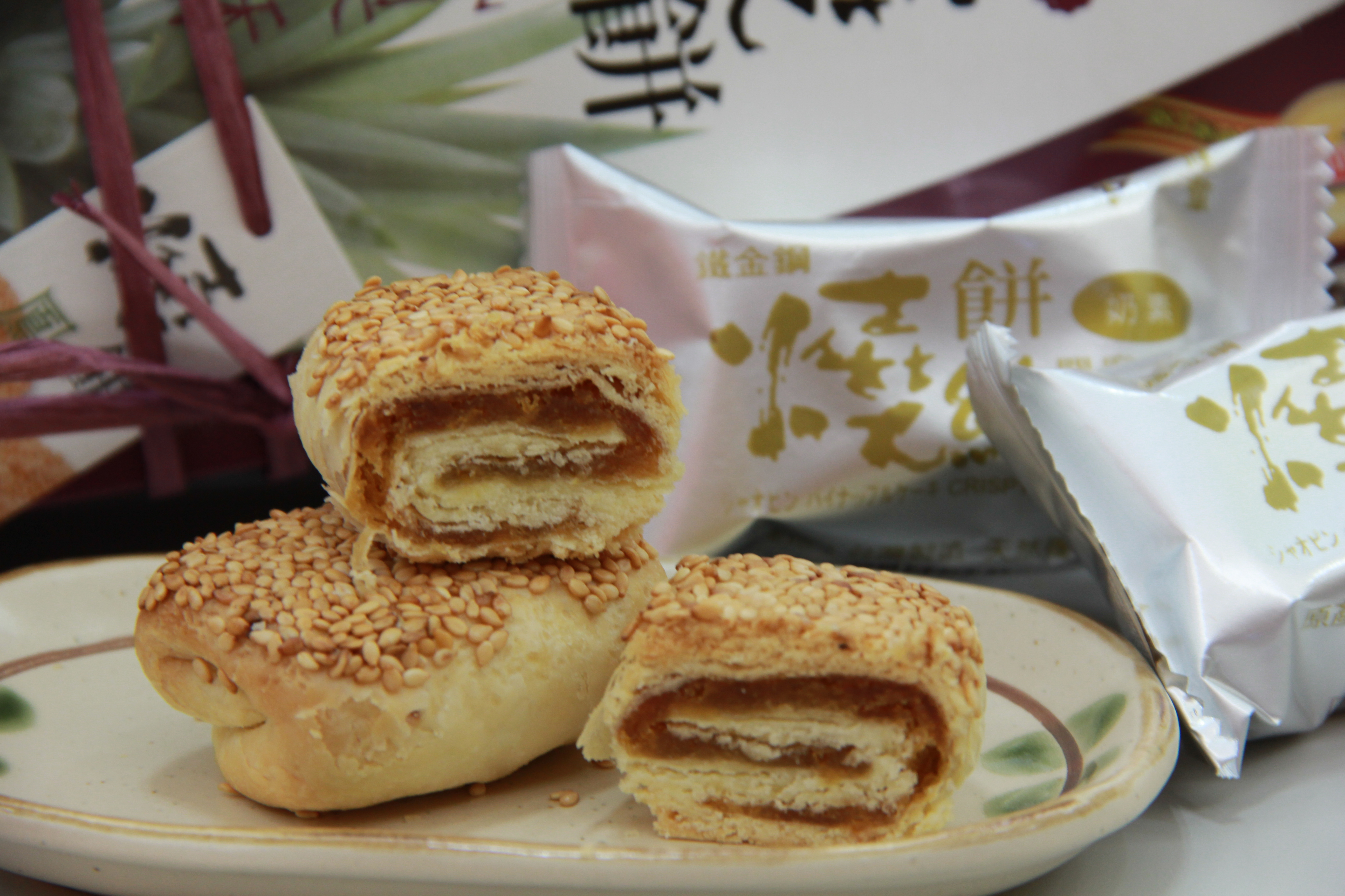 Pineapple Cake Taiwan Halal