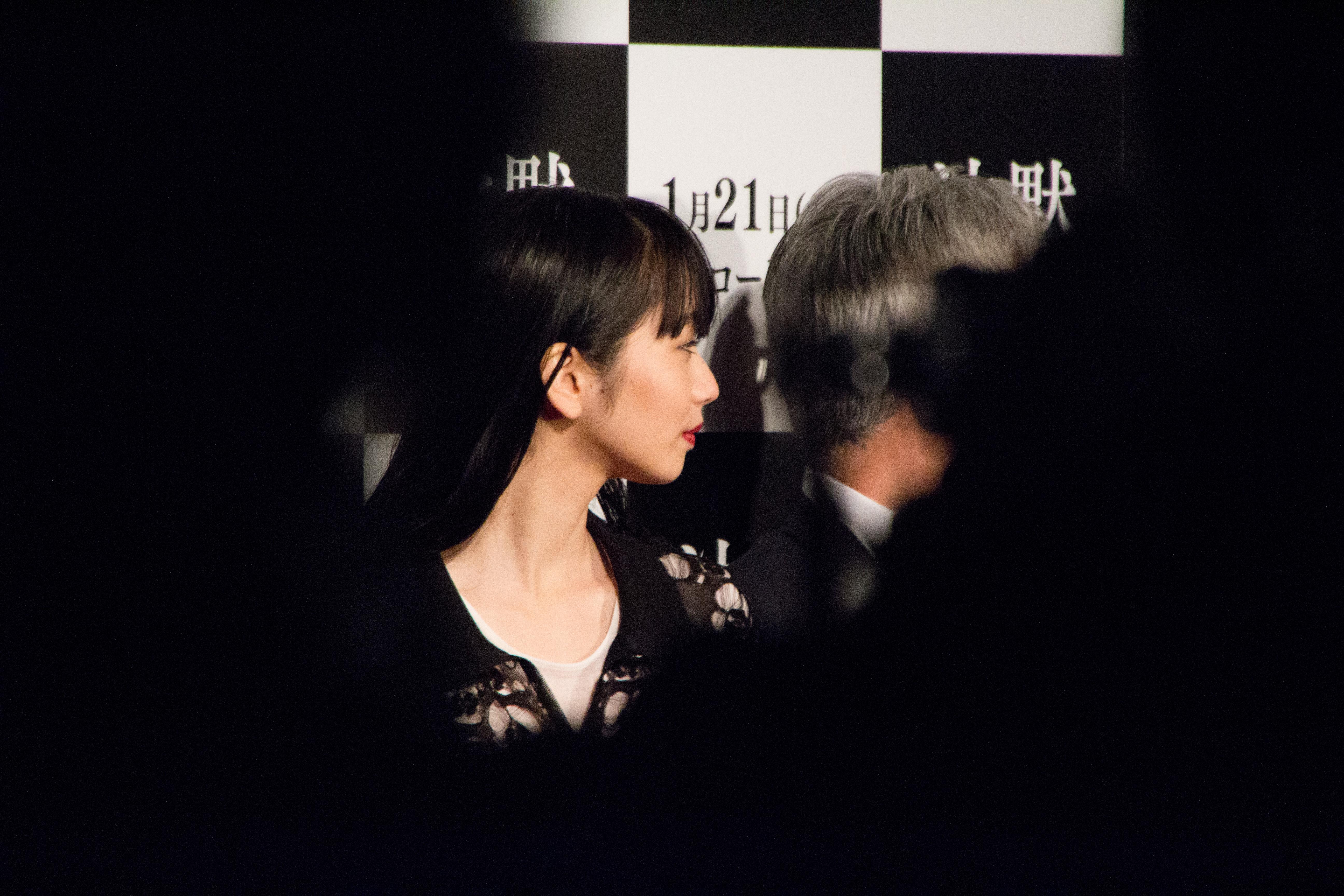 Nana Komatsu Wikipedia