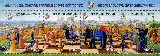Stamps of Azerbaijan, 2002-622-625.jpg