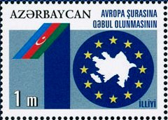 Postage stamp commemorating 10th anniversary of Azerbaijan joining to the  Council of Europe