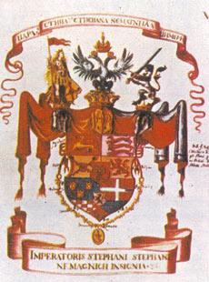 Stefan Dushan Coats of Arms Berlin