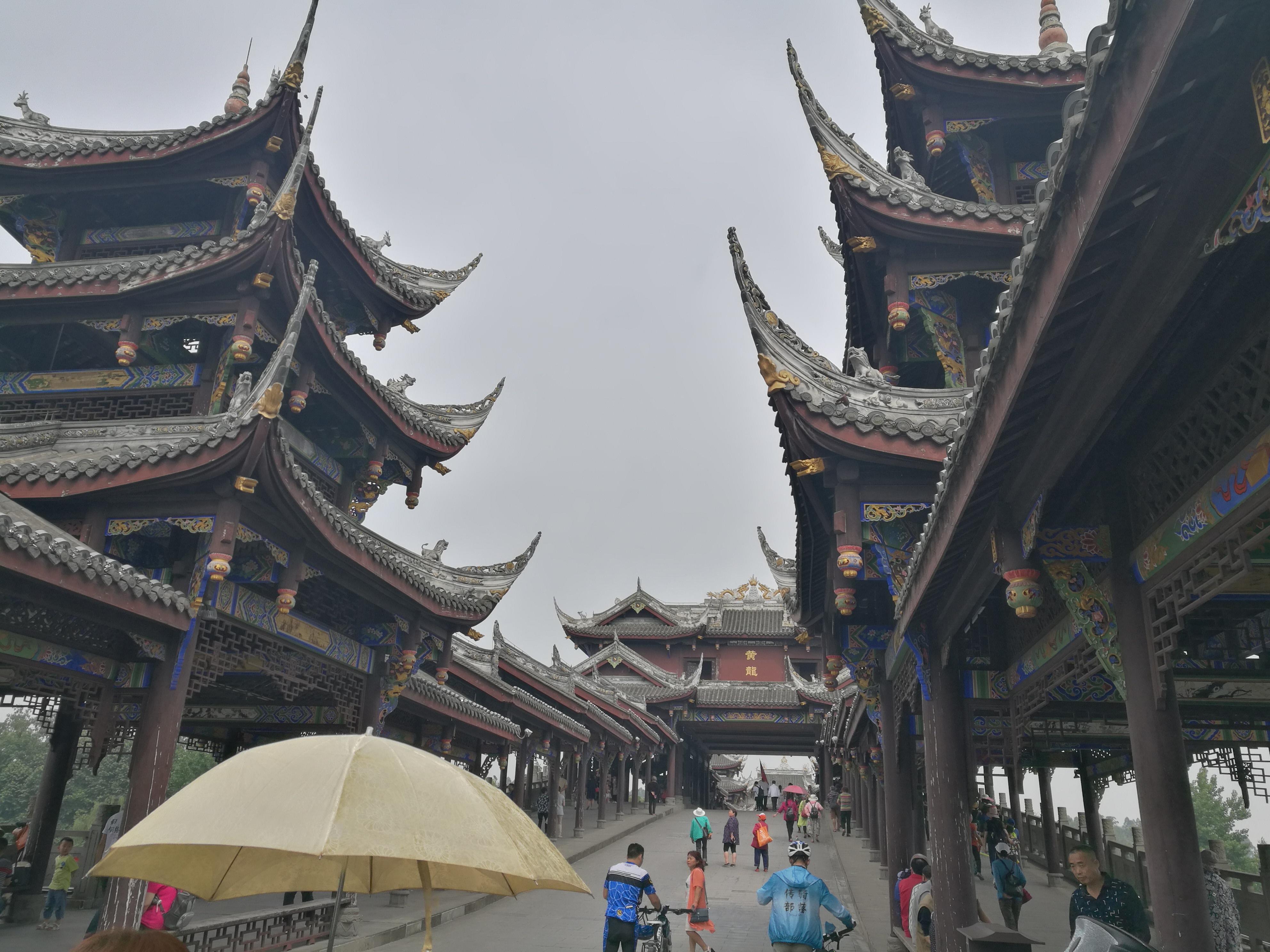 Street, Huanglongxi Ancient Town, Tianfu District of Chengdu, Sichuan, China3.jpg