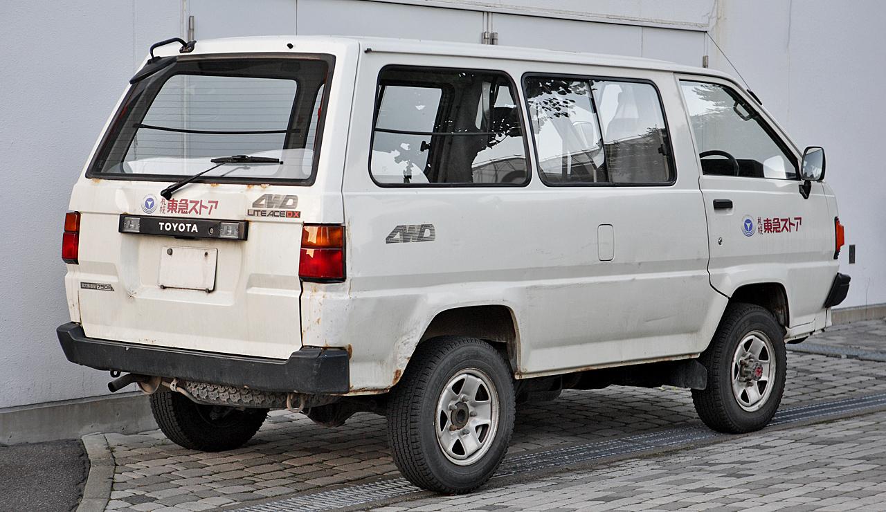 File Toyota Liteace Van 002 Jpg Wikimedia Commons