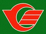 Umi Fukuoka chapter.JPG
