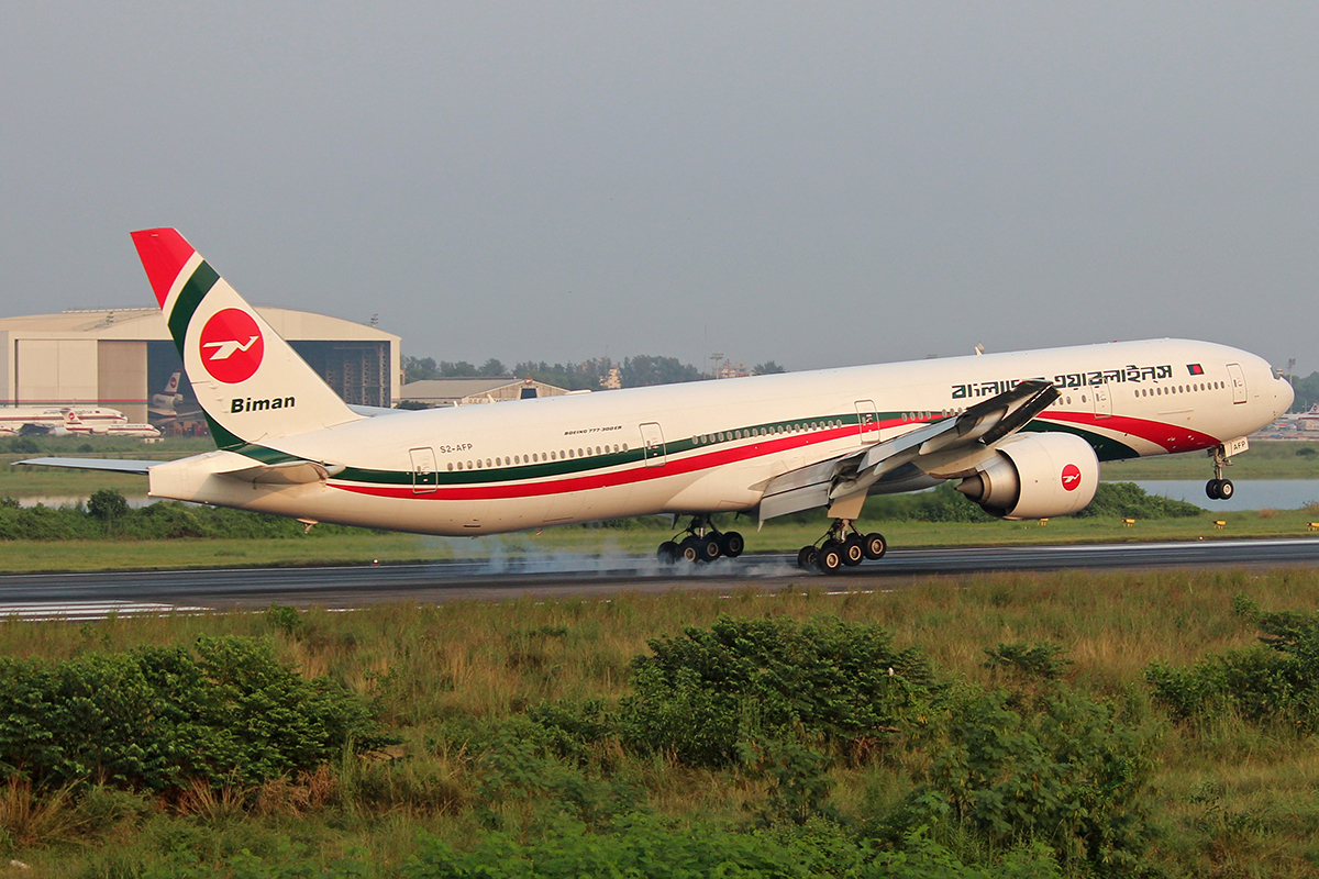 intern report on biman bangladesh airlines Here is the report on the observational study about bangladesh biman you   the report will look at the present state of biman bangladesh airlines and will.