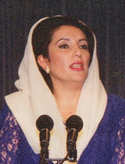 Benazir Bhutto - Wikiwand