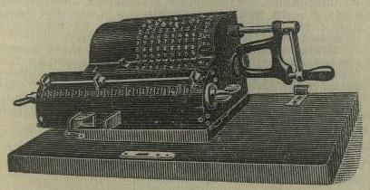 БСЭ1. Вычислительные машины 3.jpg