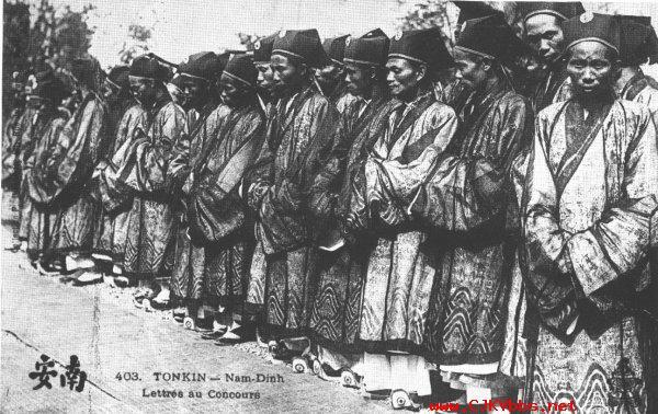 19世紀末參與科舉考試的越南儒生.jpg