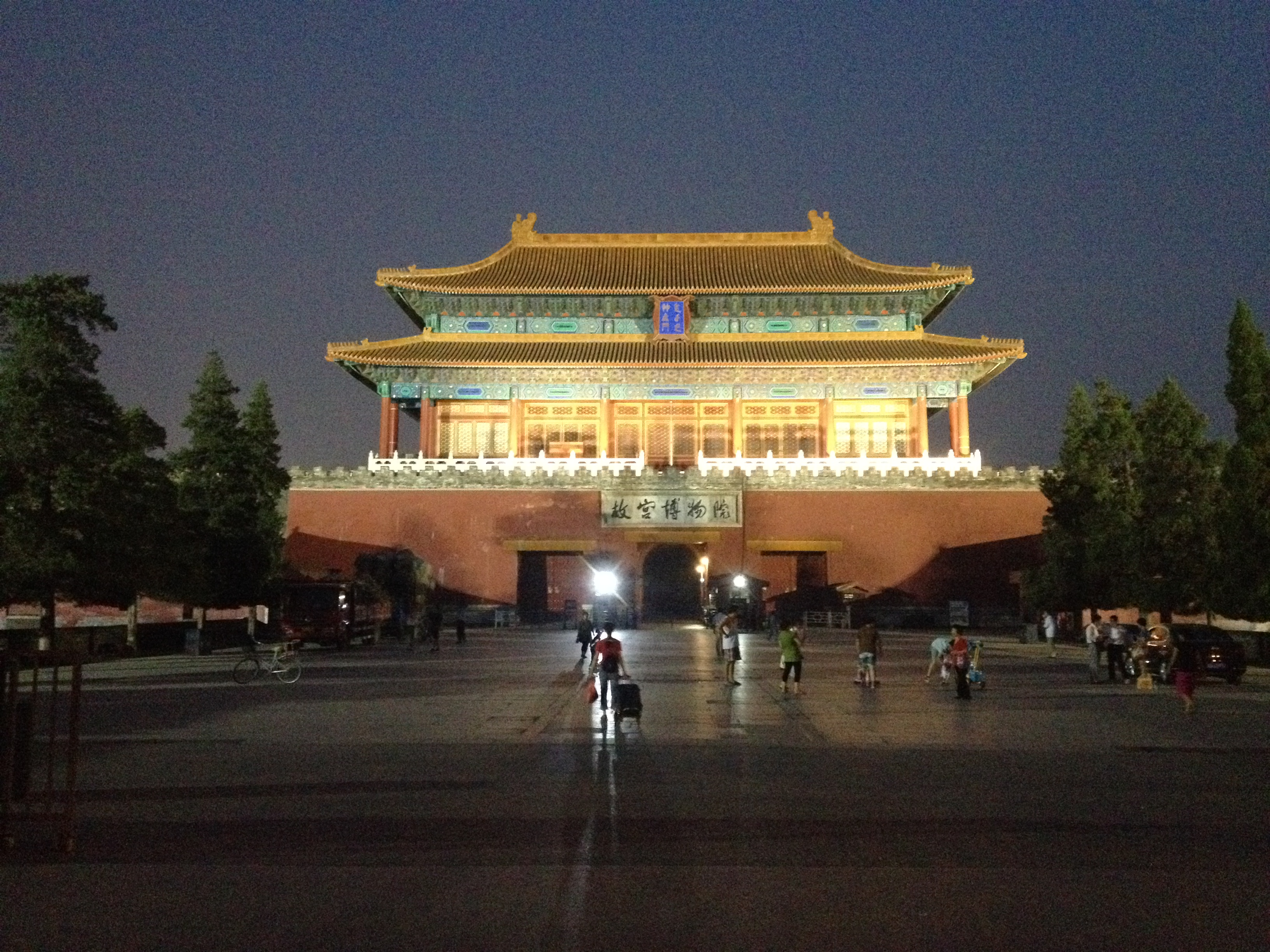 beijing forbidden city matchmaking Get your direct entry forbidden city admission ticket to explore this impressive attraction during your beijing trip discover the secrets that have been hidden since ming dynasty to the end.